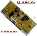 M215H3-LA1液晶屏LED升压板