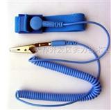 防静电蓝色有绳腕带