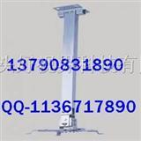投影机吊架各种牌子投影支架生产铝合金投影架
