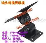 液晶监视器支架 液晶显示器挂架