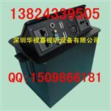气弹式桌面插座 免焊线桌面线盒 气弹式会议信息桌插