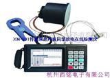 局部放电 特高频超声波局部放电|在线检测仪 局放仪