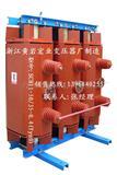 SC10-50/35-0.4变压器