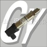 高压压力变送器,水刀机压力变送器,精密仪器传感器