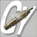 防爆压力传感器,防爆压力变送器,湖南压力传感器