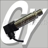 微压变送器,低压力传感器,高温微压传感器