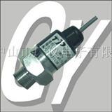 锅炉压力传感器,太阳能液位传感器