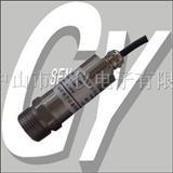 压力传感器,压力变送器,液压传感器