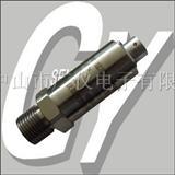 供水压变送器,油压传感器,油压变送器
