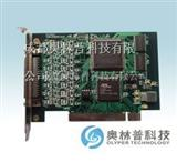 PCI接口ARINC429模块