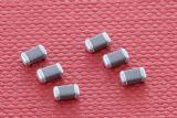 LED,照明电源专用贴片高压电容
