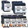 JZC1-31 3TH8031接触式继电器(图)