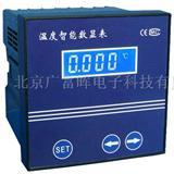 FU8000温湿度智能数显表