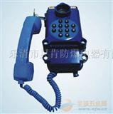 矿用按键电话机,HBZ(G)K-1型 矿用本安型按键电话机
