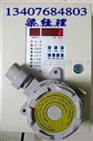 可燃气体甲醇气体报警器
