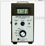 新负离子测试仪 用于负离子发生器浓度的负离子检测仪