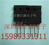 *原装日本东芝(TOSHIBA)音响功率管2SK1530/2SJ201