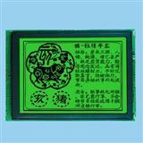 240160DC RA8820液晶显示屏240160点阵模块 中文字库