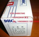 DHC8P、DHC15P数字电压电流表