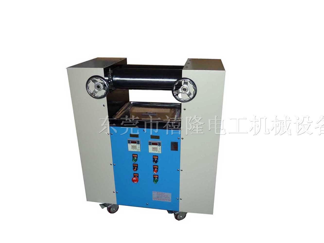 供应电热双辊筒开炼机(PVC粒用) 橡胶压片机