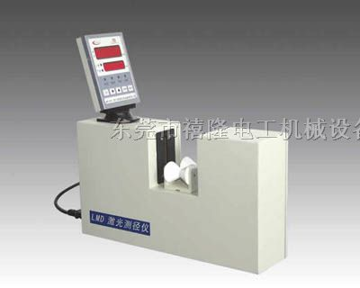 供应激光测径仪/电线电缆测径仪
