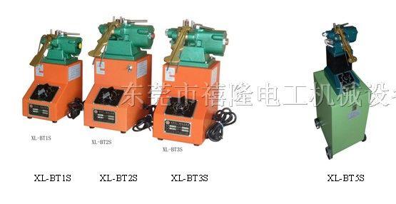 供应XL-BT3S绞铜线热接机 手动碰焊机 BT5S金属碰焊机