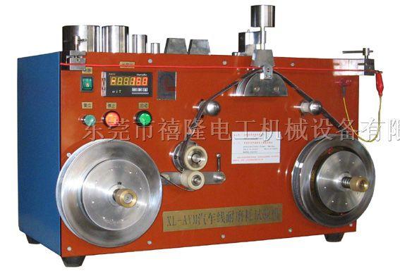 XL-AVM汽车线*试验机 刮磨试验机