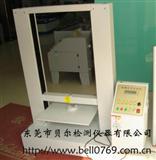 纸箱耐压试验机,包装压缩试验机