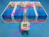 OSRAM CP93 64576 1200W G22石英灯泡 换色灯泡