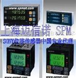 磁栅信号数显表,液晶数字显示器