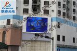 LED电子广告屏|外墙电子广告屏来联森光电