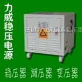 干式变压器,隔离电源,隔离电源变压器