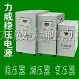 精密净化稳压电源/数字电源,净化电源