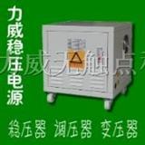 三相隔离变压器|交流稳压电源|数控机床|电源设备/型号