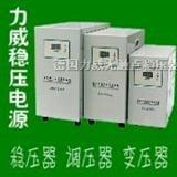 100V50A直流稳压电源|稳压稳流电源/价格