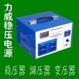 上海稳压器_上海哪里有卖稳压器?