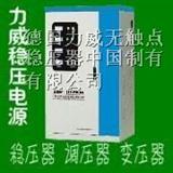 北京稳压器|北京稳压器厂