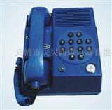 KTH109矿用选号电话机