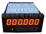 单相数显表 角度仪 转速表 线速度表