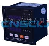 QP202  QP203  QP300 智能配电仪表