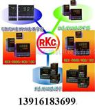 RKC温控器 日本理化RKC温控器代理