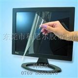 三层PET屏幕保护膜 显示屏保护膜