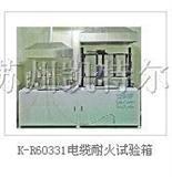 浙江杭州电缆耐火试验箱