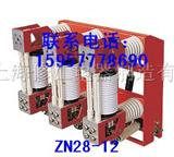 ZN28-12/3150-40高压断路器