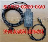 山东西门子plc编程电缆6ES7972-0CB20-0XA0