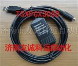 山东济南/天津施耐德plc编程电缆下载线TSXPCX3030