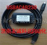 山东济南/天津台达plc编程电缆下载线USBACAB230