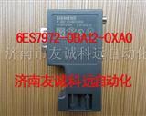 山东/天津西门子总线连接器6ES7972-0BA12-0XA0