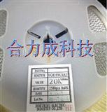 贴片/片状电位器,北陆电位器