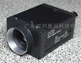 XC-ST30/CE XC-ST50/CE XC-ST70/CE 工业相机